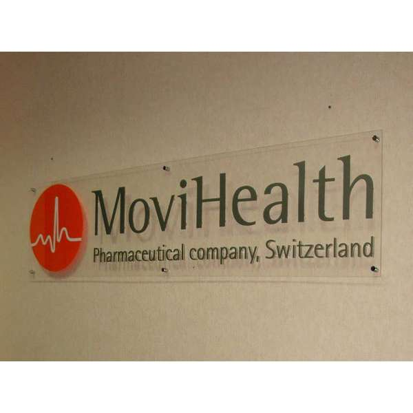 "Логотип компании ""MoviHealth"""