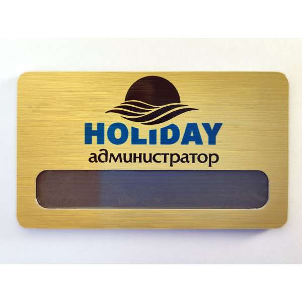 "Бейдж ""Holiday"""